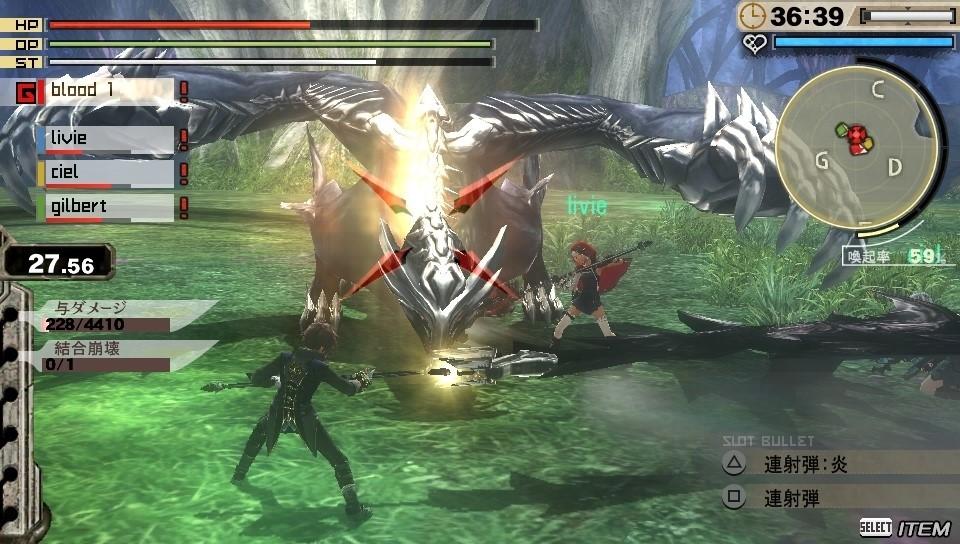 Eater 2: Rage Burst? wird in Japan am 19. Februar für PlayStation 4