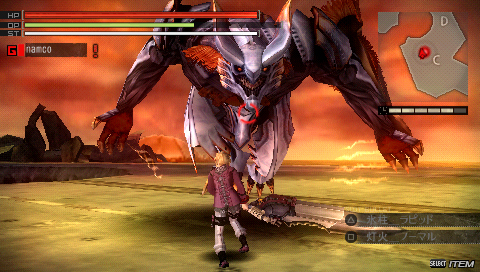 http://www.play3.de/wp-content/gallery/god_eater_burst/29207hannibal_dash.jpg