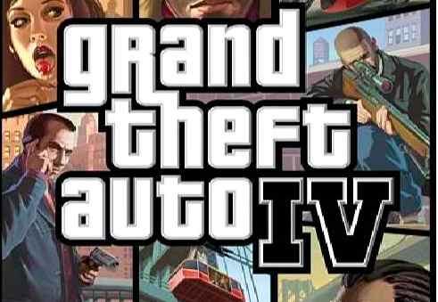 GTA IV Packshot TEASER