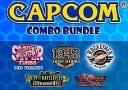 Capcom bündelt PSN Games