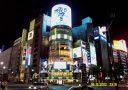 Japanische Verkaufscharts vom 9. bis 15. November