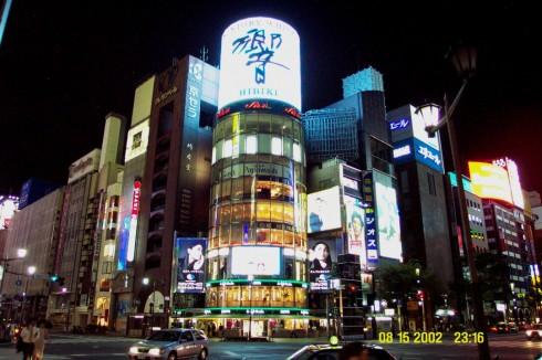 Akihabara Japan Charts