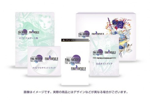 Final Fantasy IV: Japanischer Termin & Special Edition Ff4_complete_special-490x336