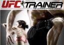 UFC Personal Trainer – Erste Details, Trailer und Screens
