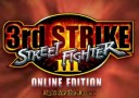 Street Fighter III: Third Strike Online Edition – Screenshots