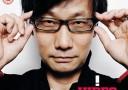 Metal Gear Solid Rising: Kojima übt sich in Zurückhaltung
