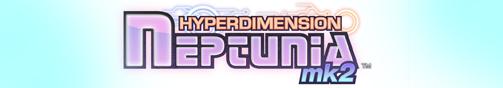 neptunia-rpg-banner