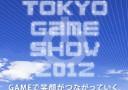 Tokyo Game Show 2012 – Erste Details zur Videospiel-Messe