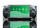 PlayStation Portable: Nativer PSP-Store wird geschlossen