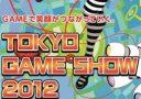 Tokyo Game Show 2012: Welche Titel warten am Stand von Koei Tecmo?