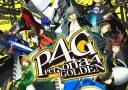 Persona 4: Golden – In Europa ein Systemseller für PlayStation Vita?