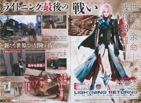 lightning-returns-scan