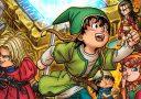 Dragon Quest: Könnte laut Square Enix auf die PlayStation-Plattformen zurückkehren