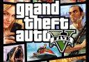 GTA 5: Weitere Cheat-Codes in der Übersicht