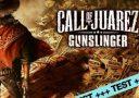 TEST: Call of Juarez: Gunslinger – Eine Wild-West-Hommage. Spaßig, aber stumpf.