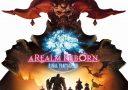 Final Fantasy XIV: A Realm Reborn – Erneut mehr als 1.000 Accounts gebannt