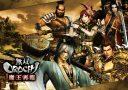 Warriors Orochi 3 Ultimate – Neuer Trailer zeigt die PS4-Version