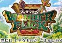 Wonder Flick: Ausschnitte aus Zwischensequenz und Kampfsystem
