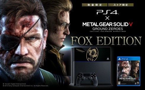 Metal Gear Solid V Ground Zeroes - Limitierte Fox Edition PS4