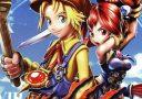 PlayStation 4: PS2-Emulationen laut den 11bit Studios nicht rentabel