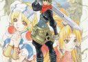 Grandia II landet kommenden Mittwoch im jap. PlayStation Store