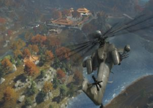 Battlefield-4-Dragon-Valley