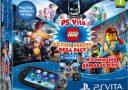 PlayStation Vita: Neues Mega-Pack wird in Kürze veröffentlicht