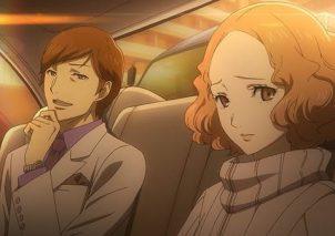 Persona 5 - Bild 25