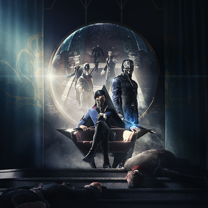 Emily S Room Key Dishonored
