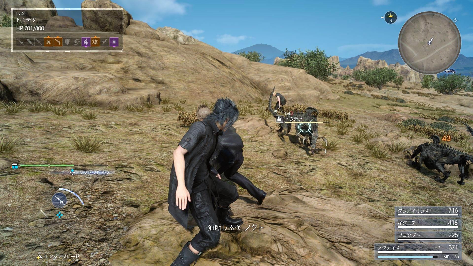 Final Fantasy XV: Episode Gladiolus ab sofort erhältlich