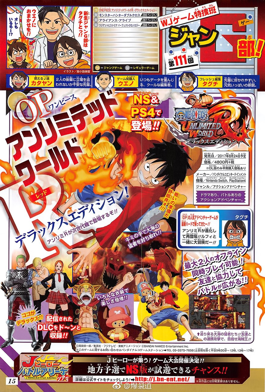 One Piece Unlimited World Red Deluxe Edition – Jump