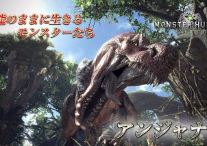 Monster-Hunter-World-Bild-8-1