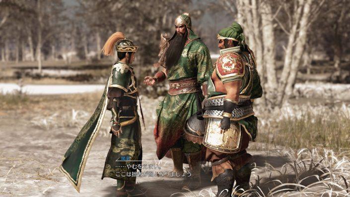 Dynasty Warriors 9 Empires: Überarbeitetes Charaktererstellungssystem auf Bildern