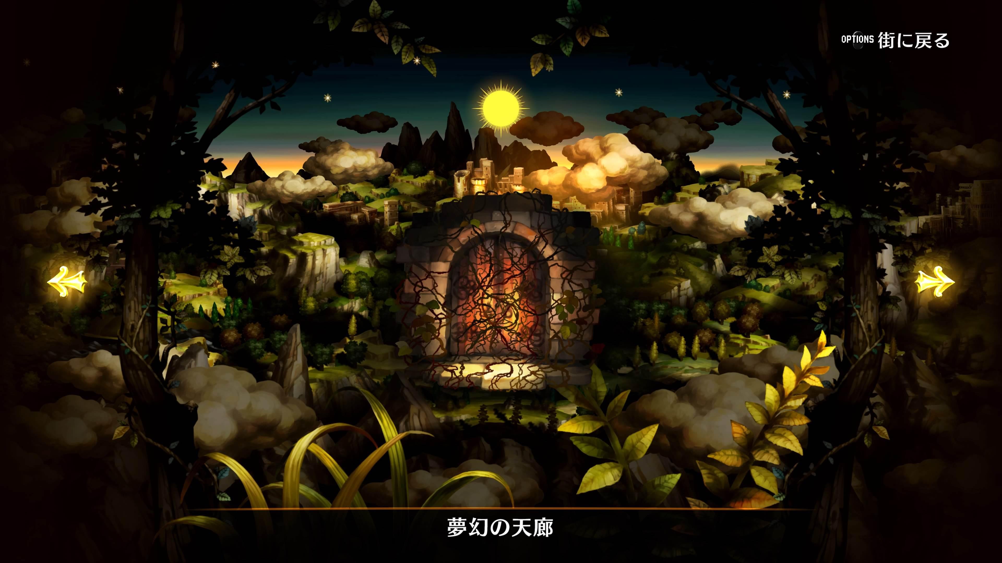 Dragon's Crown Pro – Bild 11