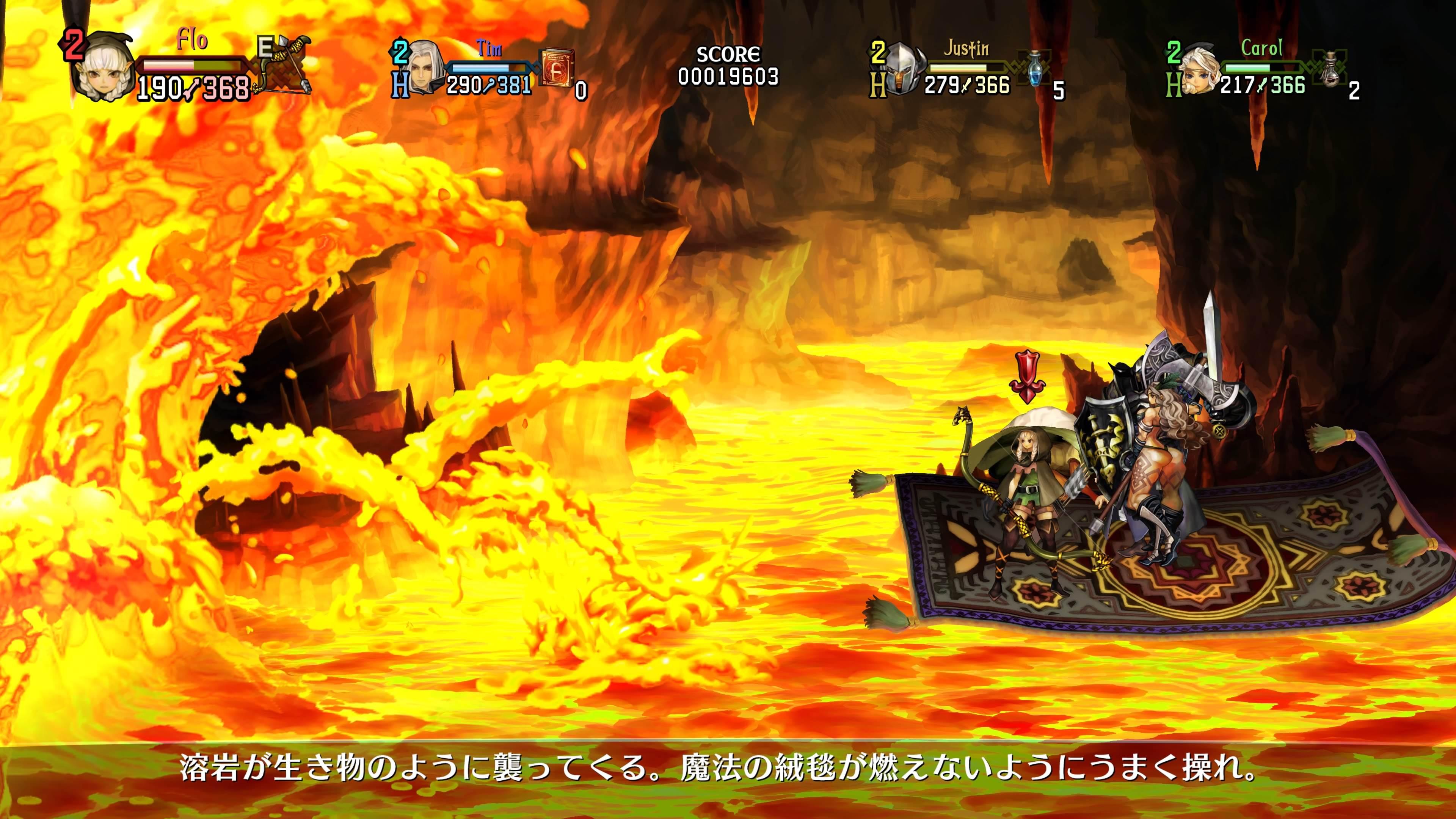 Dragon's Crown Pro – Bild 17