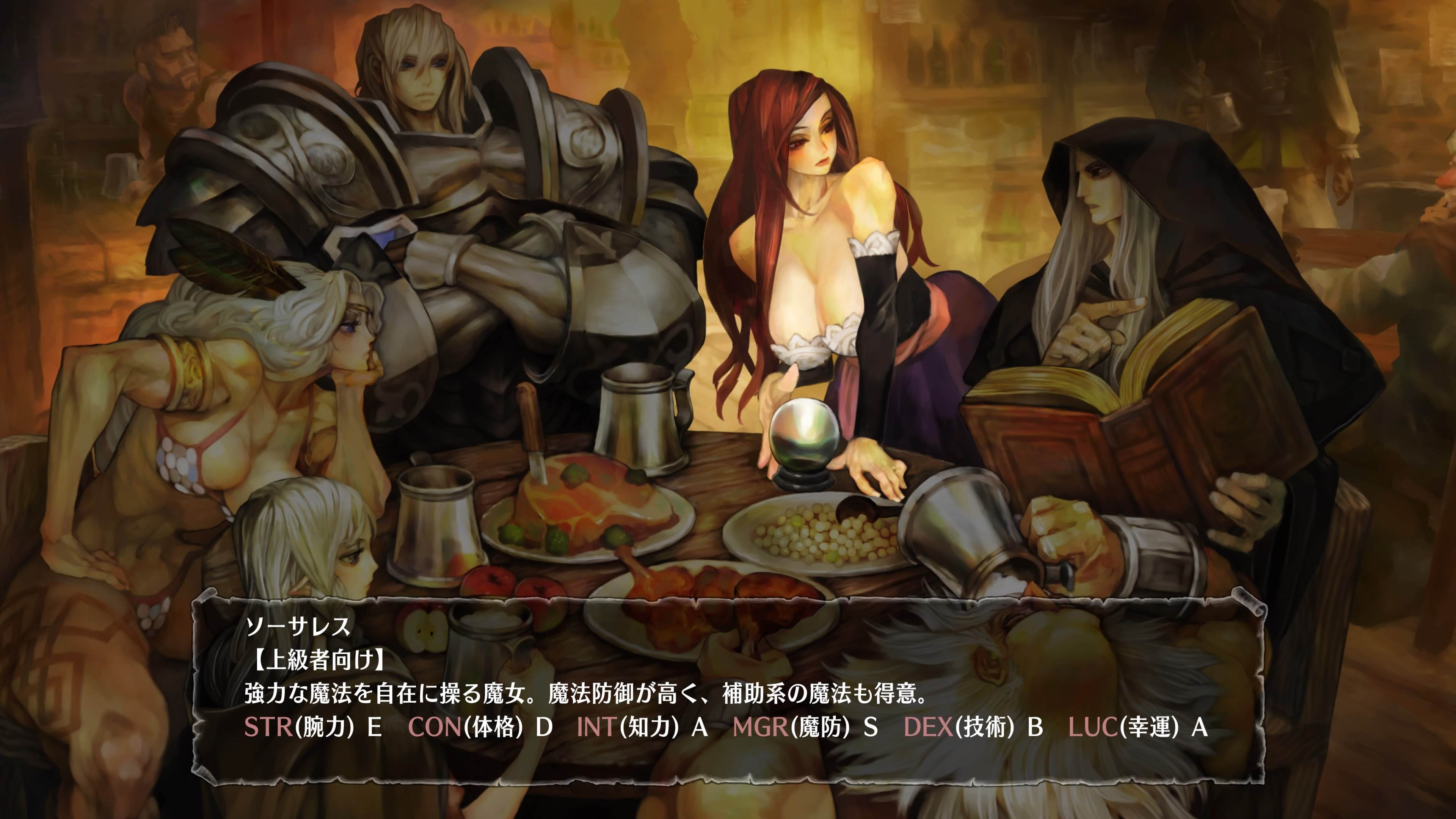 Dragon's Crown Pro – Bild 2