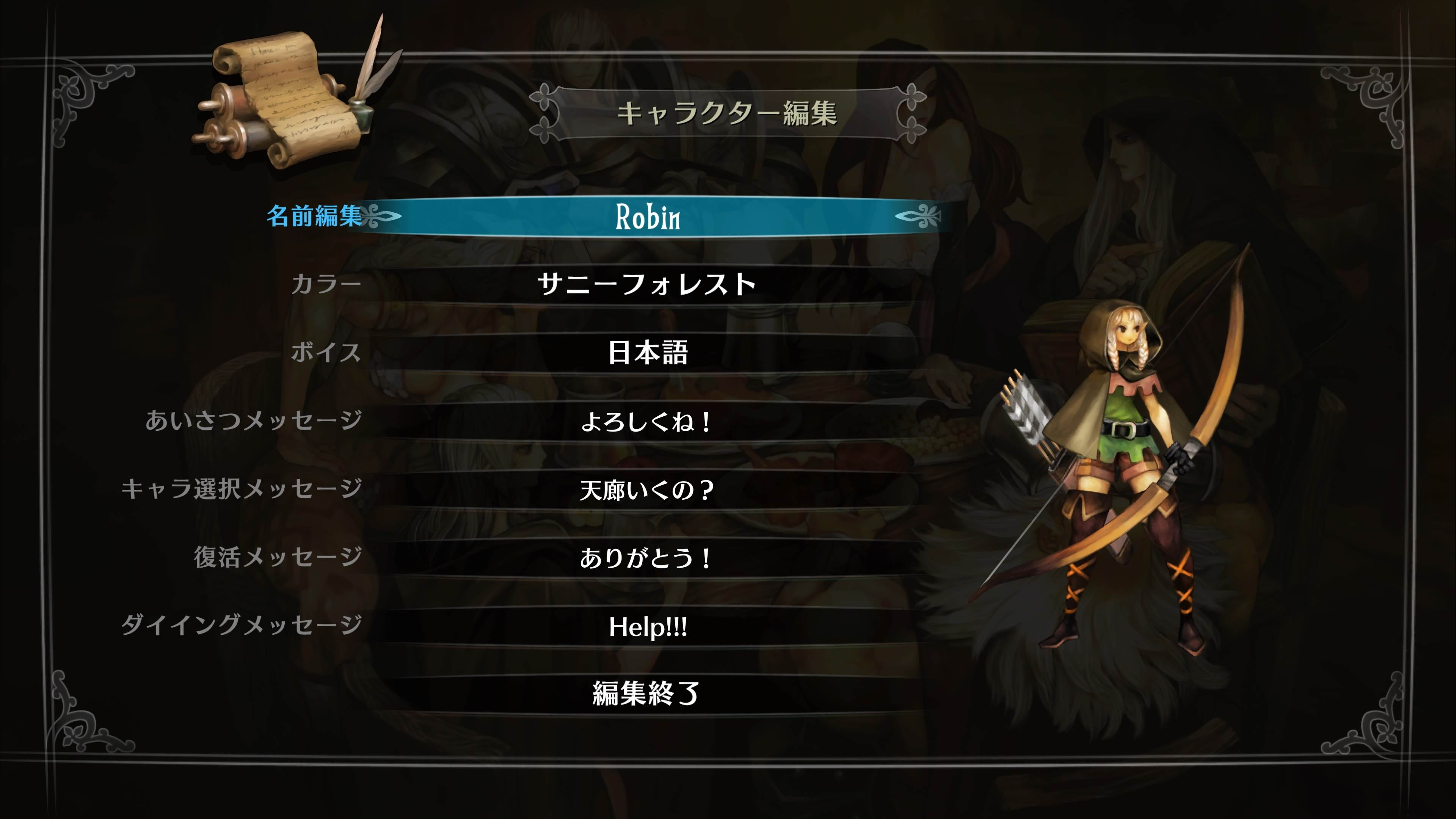 Dragon's Crown Pro – Bild 3