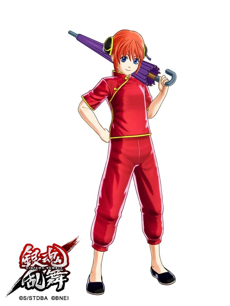 Gintama Rumble – Bild 3