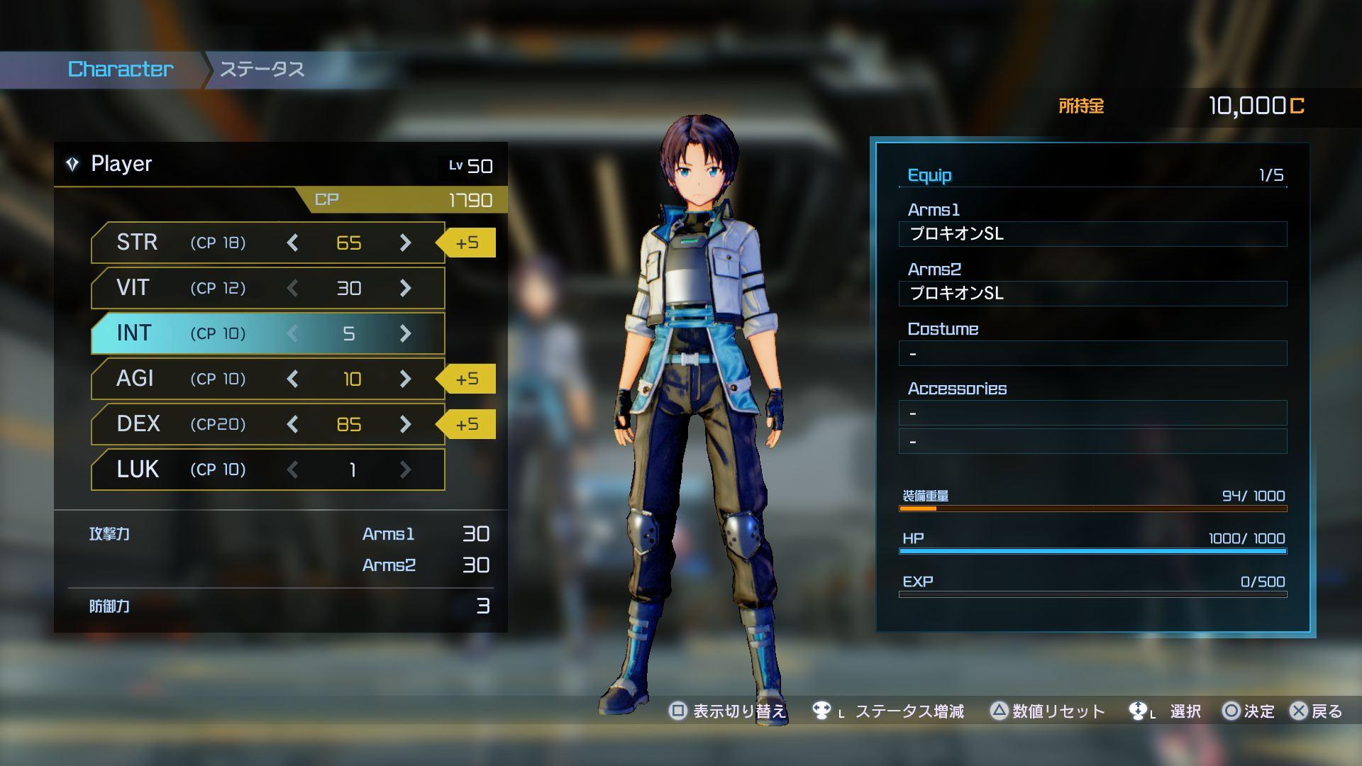 Sword Art Online Fatal Bullet Status_1506504824