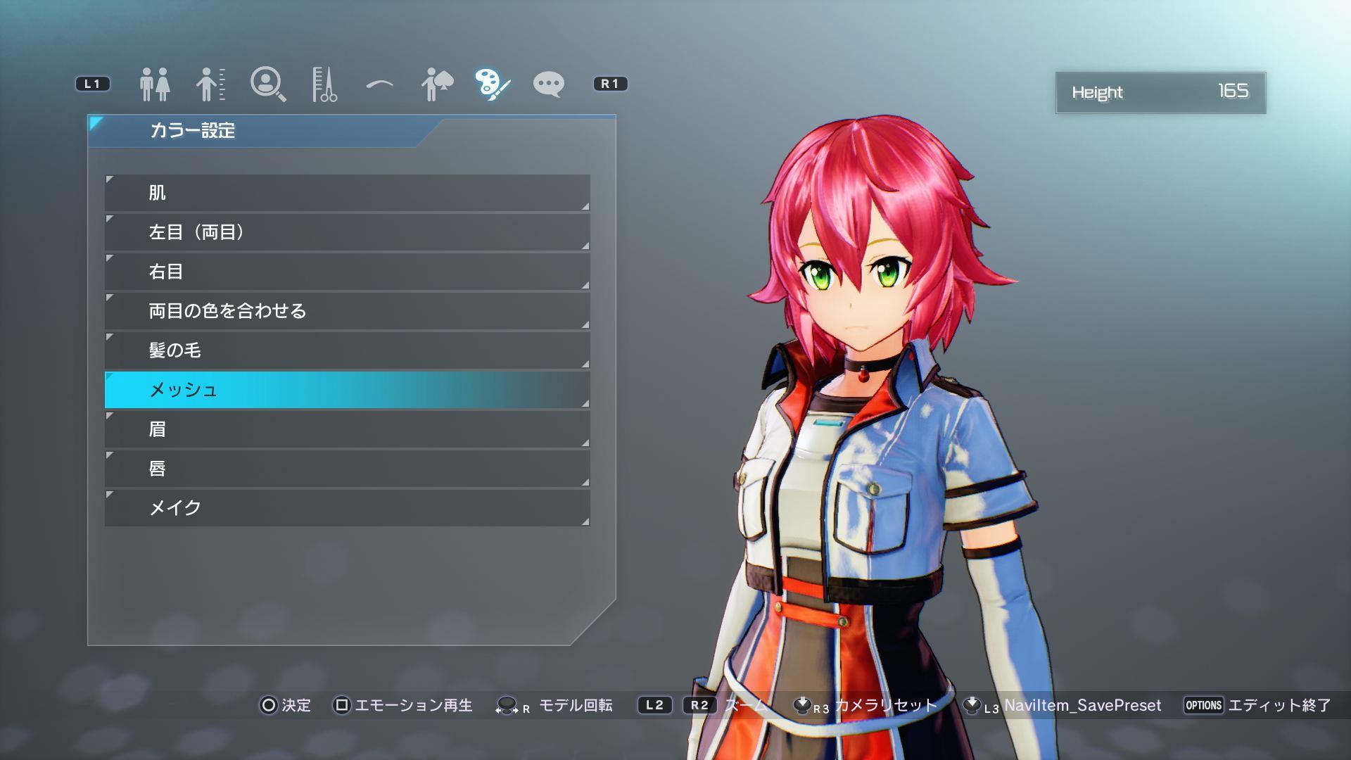 Sword Art Online Fatal Bullet Untitled_03_2_1506504827