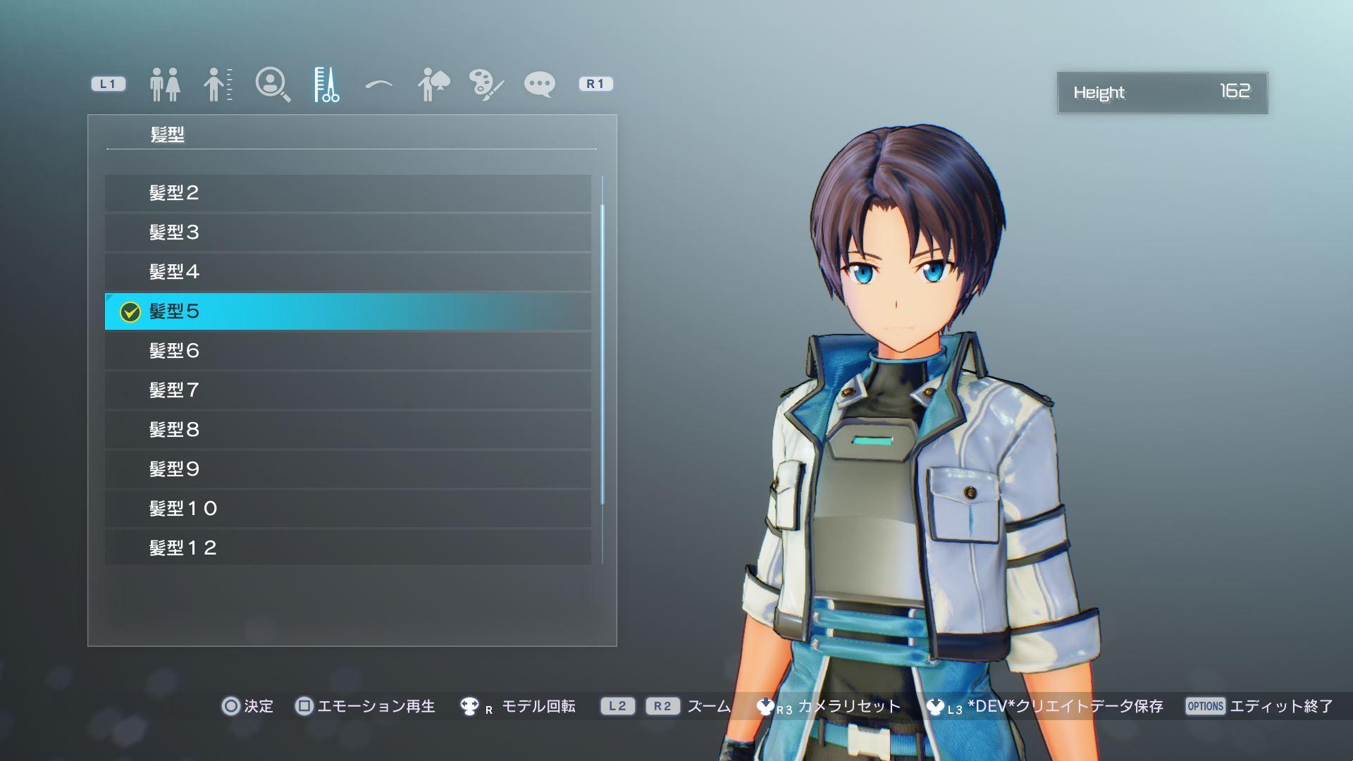 Sword Art Online Fatal Bullet Untitled_29_1_1506504828