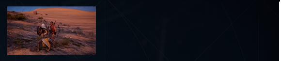 Assassins Creed Origins Guide - Skills - Parieren