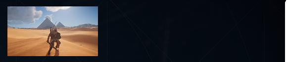 Assassins Creed Origins Guide - Skills - Waffenträger