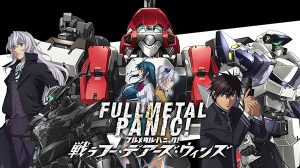 Full Metal Panic Fight Who Dares Wins
