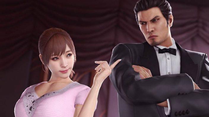 Yakuza-Entwickler: Ankündigung zur Tokyo Game Show geplant – Etwas ganz Anderes