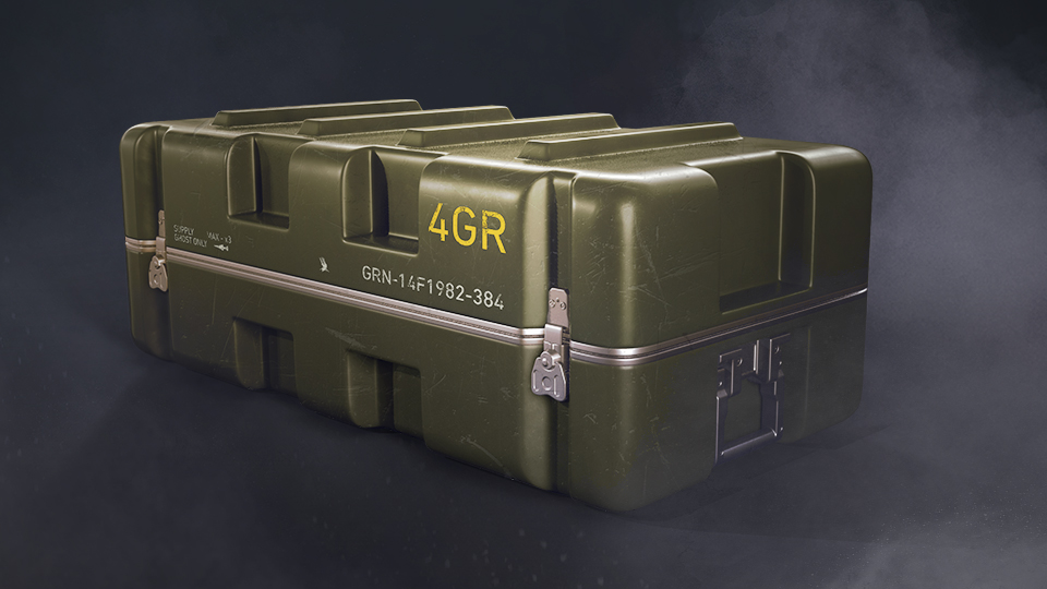 Ghost Recon Wildlands Battle Crates Lootbox