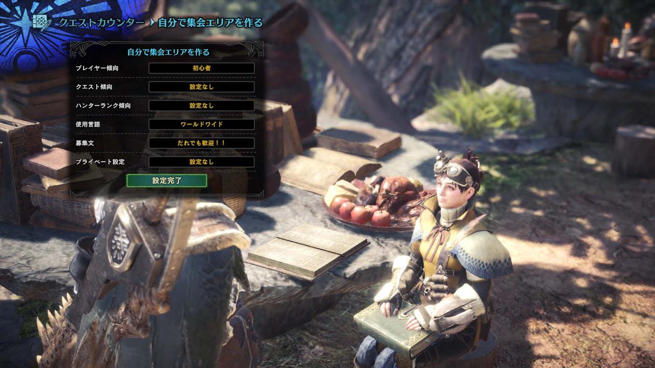 Monster Hunter World Horizon Zero Dawn Crossover (15)