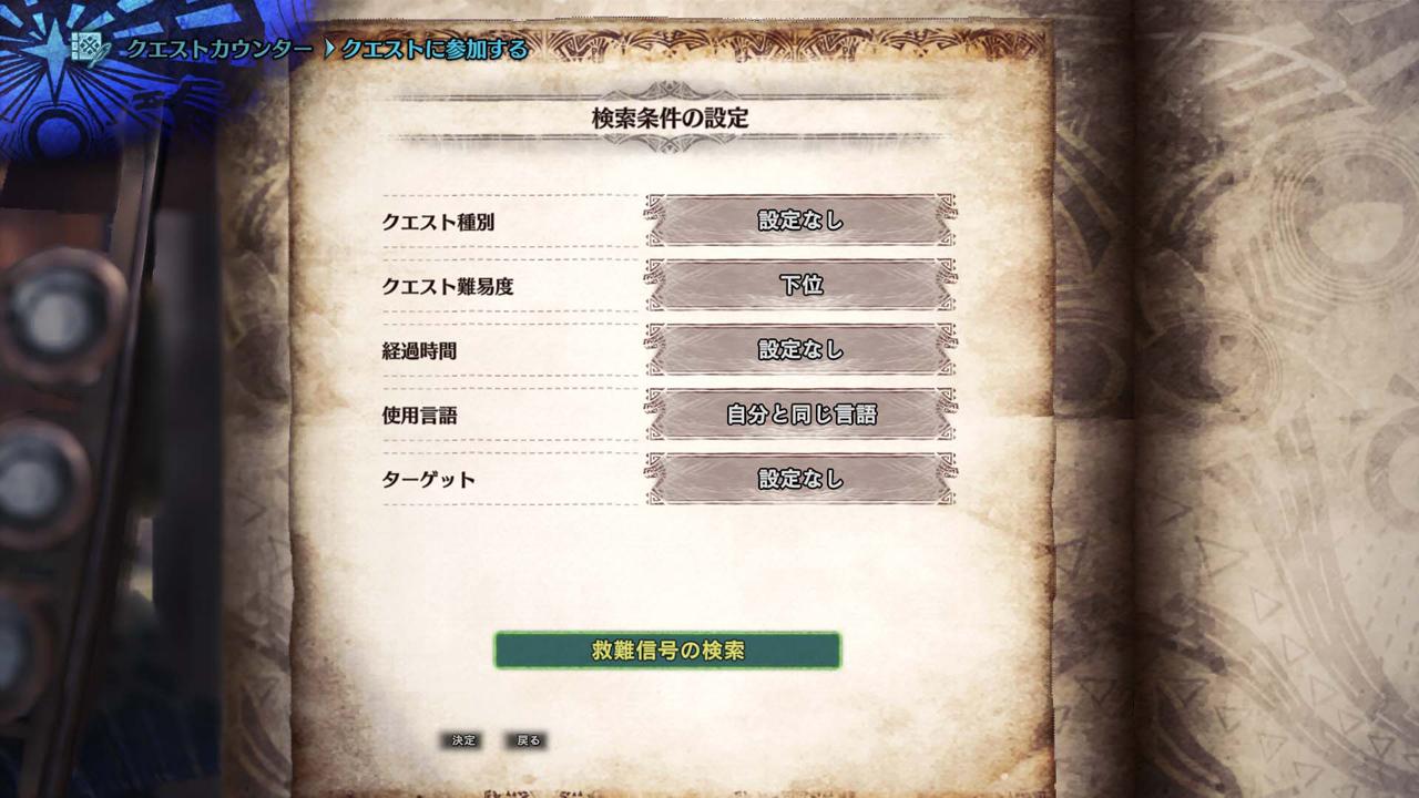 Monster Hunter World Horizon Zero Dawn Crossover (3)