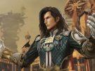 Dissidia Final Fantasy NT - Vayne