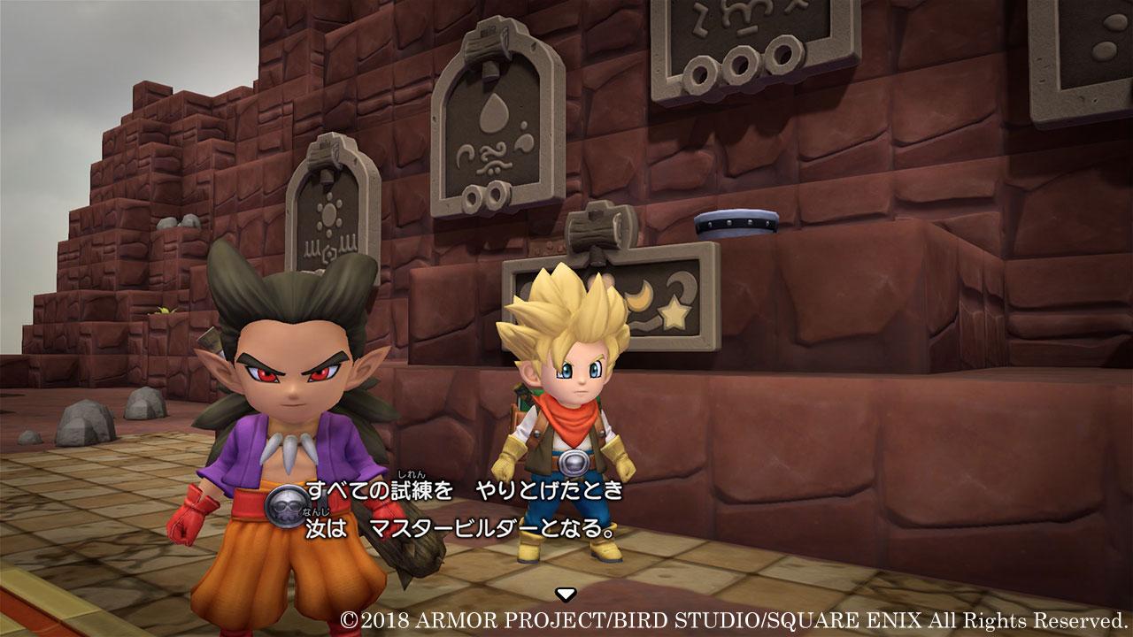 Dragon Quest Builders 2 (4)